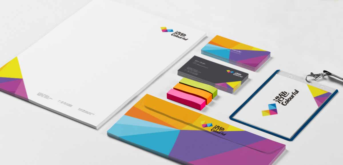 哈尔滨宣传册设计公司